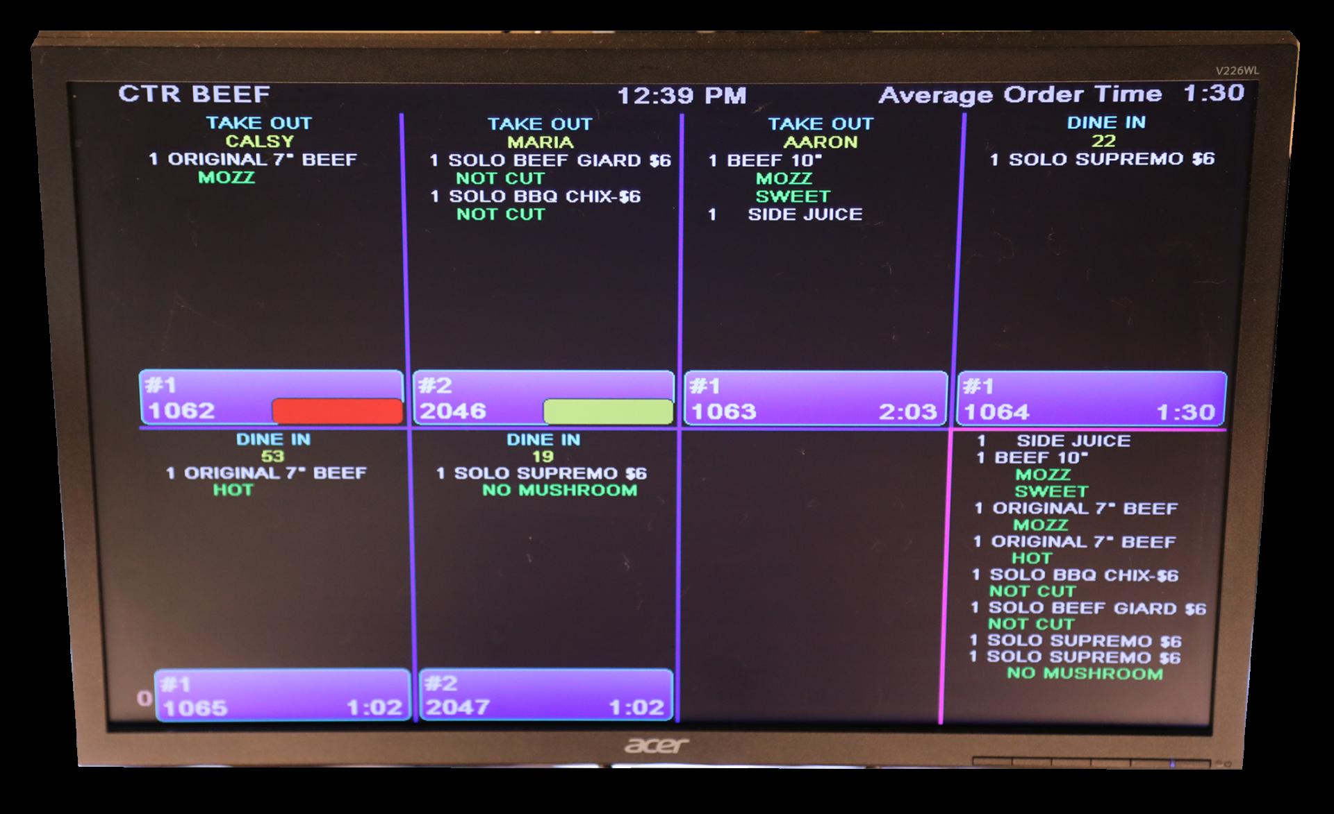 KDS Screen